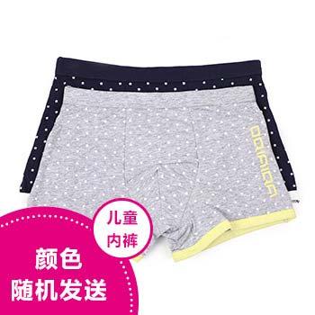 儿童内裤男(大童)