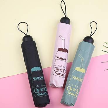 饮料印花折叠伞