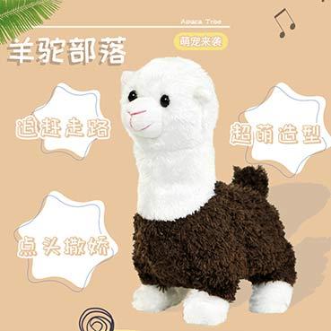 娃娃咪吖-羊驼部落
