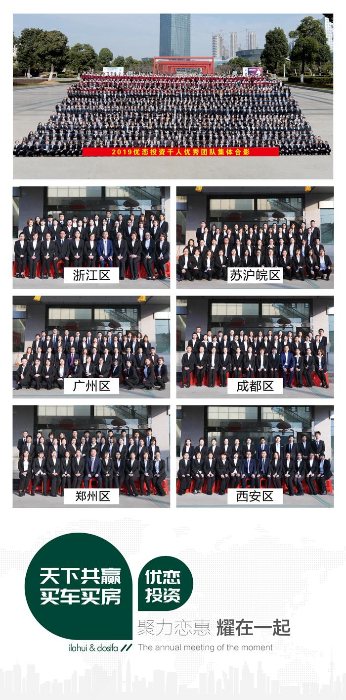 恋惠官网.jpg